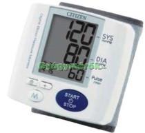 Citizen GYCH-617 Csuklós vérnyomásmérő - Compact Line